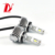 H1 H3 H4 H7 H11 H13 auto led headlight 12V 24V 45W led car head light