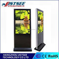 Factory cheap price visual angle 178/178 super market digital signage display stands