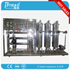 BLD-1T/H Water Treatment and Bottling Plants