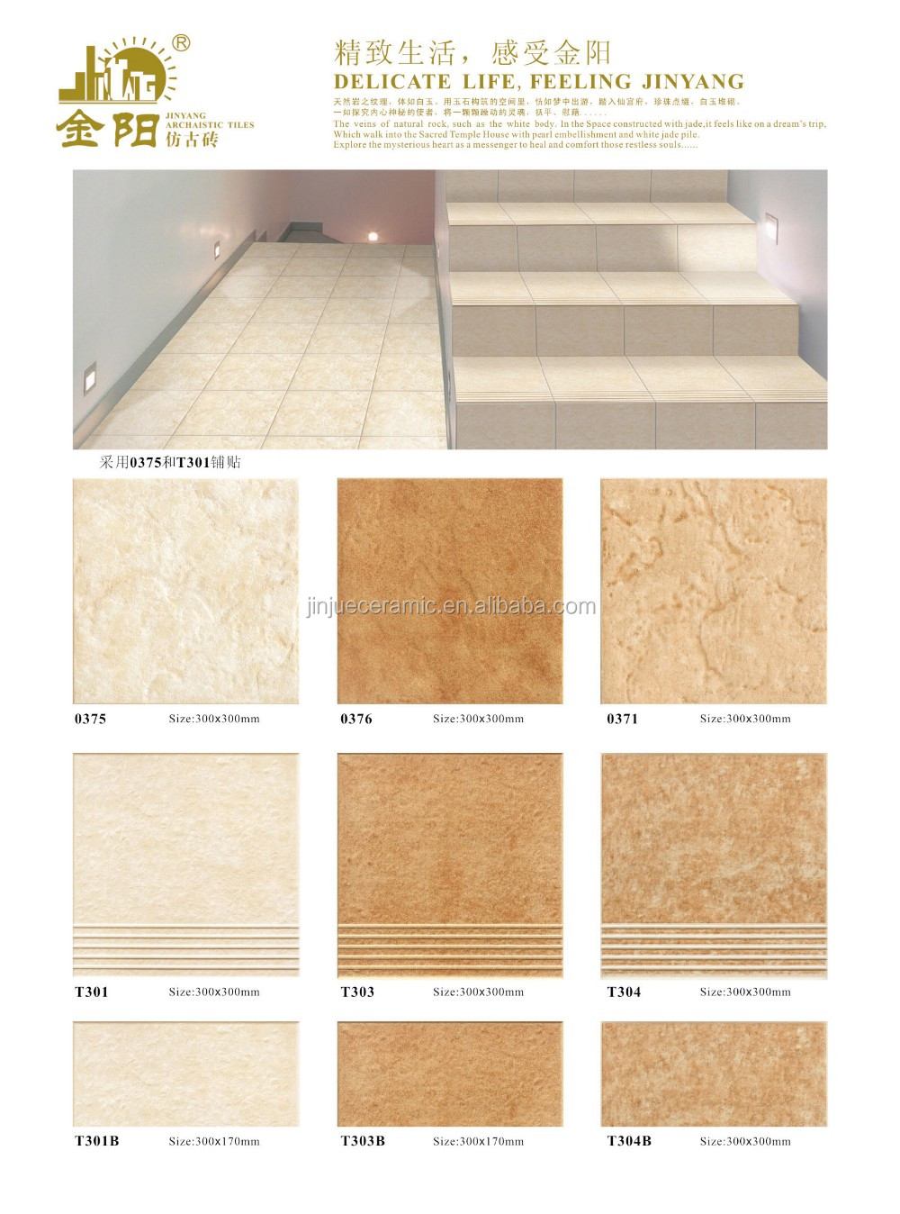 Guangdong manufacturer aaa grade purchase stand ceramic tile rose guangdong manufacturer aaa grade purchase stand ceramic tile rose color dailygadgetfo Images