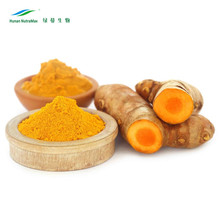 100% Pure 95% Curcuminoids Extract,Curcuminoids Powder,Curcuminoids Turmeric Extract