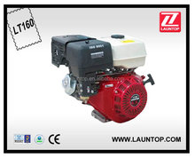 5.5hp & 163cc air cooled small gasoline engine LT160