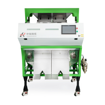 Excellent Quality Electronic Parboiled Rice Color Sorter For Sale by Manufacturer