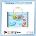 OEM breathable absorption high quality baby diapers