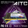 High Performance AITC 2133MHz 8Gb DDR4