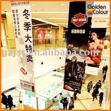 2012 Hot sale hanging banner and printing service from manufacturer