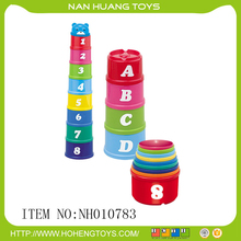 Baby toys funny cup stacking cup for kids