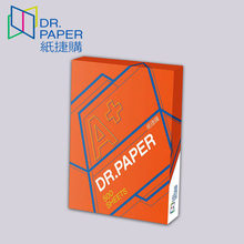 China high cheap new white color a4 copy paper 80 gsm ream printing with logo