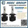 NSSC 5S Canbus Low Voltage Start
