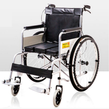 China manufacturer Manual active Medical Care WheelChair for disabled people