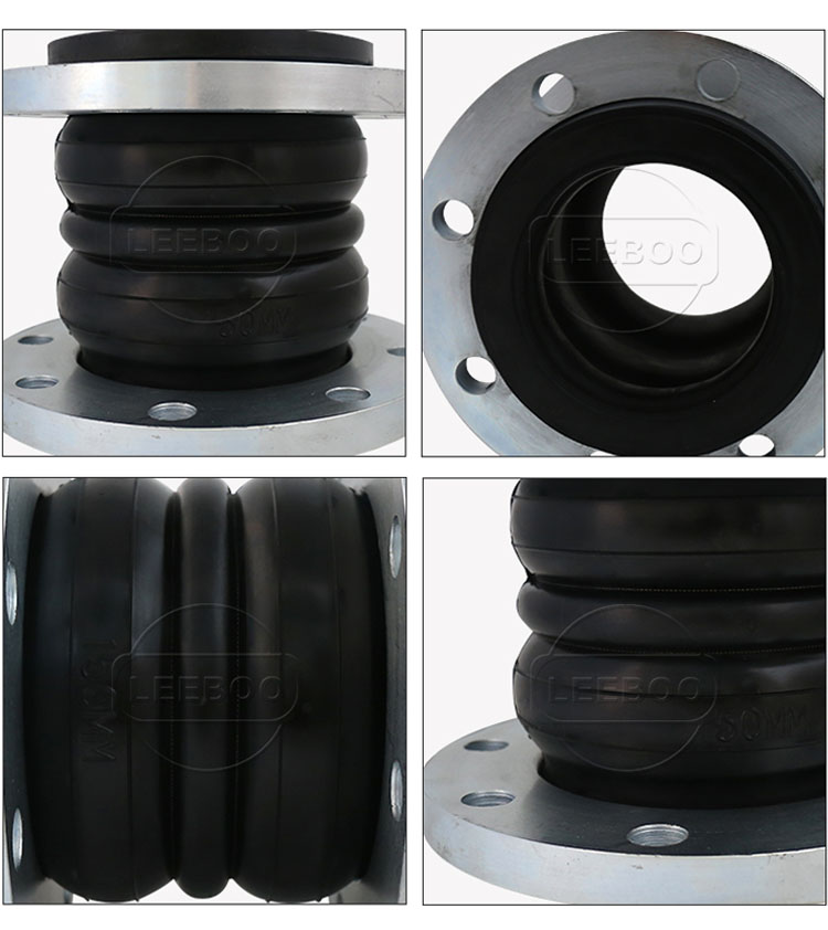 Double sphere rubber joint with casting flange