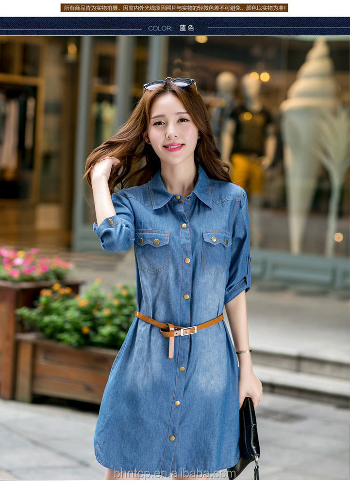 BHNB9828 Stock lot available Ladies fashion casual Denim dress with belt stock Available fashion clothes for ladies Clothes