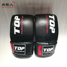 MMA fight boxing gloves, playing sandbag training gloves