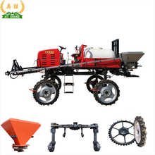 Agricultural power sprayer for pest control