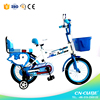 city kids bike/children bicycle/pocket bike