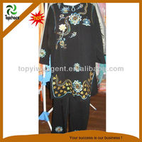 Black and White Color Women MuslimAbaya/Thobe/Robe/Jilbab/Jubba/Baju