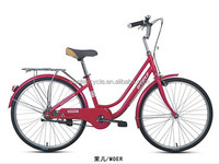 2015NEW CITY BIKE/BICYCLE/GIRL BICYCLE