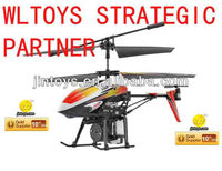WLtoys 3ch spray water rc helicopter V319