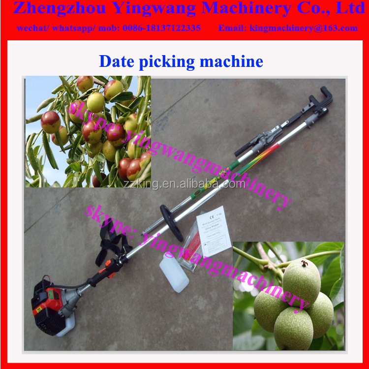 Mini gasoline olive picking machine /date picking machine /walnut picking machine