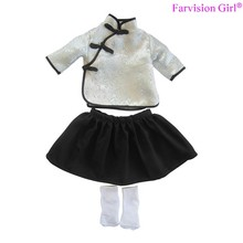 Traditional 18 inch doll costume doll clothes skirt represent different culture