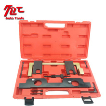 Engine Repair Tool Set Car Engine Special Tools for B MW N20 N26