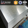 Construction Building Galvanized Corrugated Iron Sheet