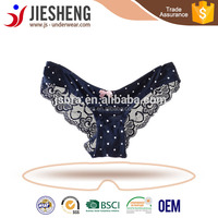OEM service customized sexy transparent ladies underwear panties,teen girl transparent panty new design (Accept OEM)