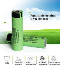 100% Original 3.7V 3400mah NCR18650B Li-ion rechargeable battery 18650 laptop battery