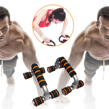 Pair Push Up Pushup Stands Body Building Sponge Hand Grip Bars Trainer Sport Gym