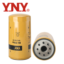 New produced Accessories for cars KS192-6A oil filter truck