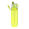 /product-detail/bpa-free-drink-bottles-600ml-plastic-mist-spray-water-bottle-yellow-multi-function-sports-bottle-60807638574.html