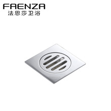 Excellent Factory Supply Chrome Plated Brass Strainer Floor Drain