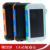 Real 8000mah solar charger for iphone 5s iphone 6s mobile solar charger on sale