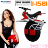Best-Selling Products Mini Chopper Motorized Exercise Bike Chinese Electric Motorcycle