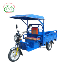 High power cargo tricycle /popular goods electric cargo tricycle