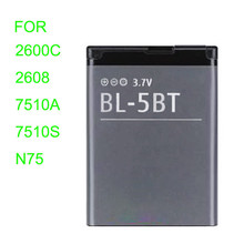 BL-5BT battery for NOKIA 2600c N75/2608/7510a/7510s