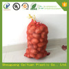 Hot selling PP tubular agriculture mesh bag for vegetable