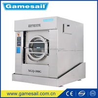 Gamesail XGQ-100G 100KG High Spin & Tilting Industrial Washing Machinery For Large Hotle
