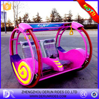 Outdoor funny kids electric happy car, swing car for sale