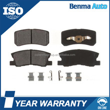 Auto rear disc brake pad D868 for Citroen / Peugeot / Jeep