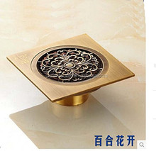 Antique Brass 4-inch Copper Brass Floor Drain Shower Drain