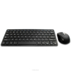 Wholesale finger business wireless keyboard mouse combo for computer laptop