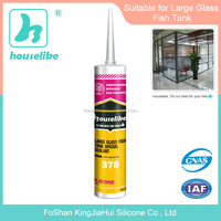 378 Large glass fish tank RTV Acetic Silicone Sealant