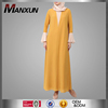 Women Fashion Jilbab 2017 Flare Sleeve Abaya Women Abaya Turkey Jilbab