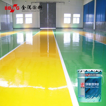 Solvent Free Epoxy Floor Coating for factory