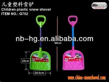 G702 Children plastic snow shovel
