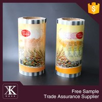 Hot !PP/PE/PS/PET plastic cup sealing film with logo printing