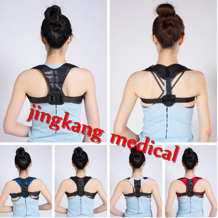 Clavicle Brace Upper Back And Shoulder Pain Relief Belt Orthopedic Posture Corrector / Clavicle Brace