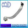 Front Right Lower Control Arm For Audi A6 A4 Control Arm 4D0407694N 4D0 407 694 N