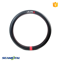 38cm Car Interior Accessories Sport Style Carbon Fiber Leather Steering Wheel Cover For Nissan Altima Almera Sylphy X-Trail